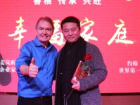 中国玉文化世界正能量-玉侠2017拜年