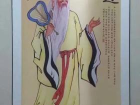 学习中国玉文化:金口玉言赢天下