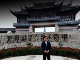 张全保晋升中国玉雕大师荣誉称号,作品实力狂飙
