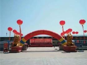 中国和田玉公盘石佛寺和一玉料标场成为玉石业界最高亮点