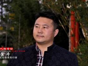 玉侠崔涛以及他和珠宝玉器难舍难分的传奇