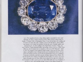 皇家蓝--蓝宝石中的贵族