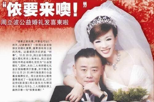 周立波要娶胡洁 前妻张洁微博揭离婚真相(图)