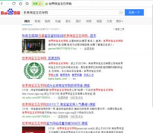 玉侠崔涛绝学:让你珠宝玉石文章火爆的超级框架