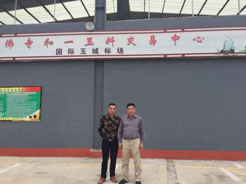 八国玉料大亨落户中国石佛寺和一玉料标场