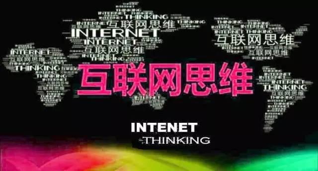 石佛寺首期:互联网+珠宝玉石直接有效推广模式分享会