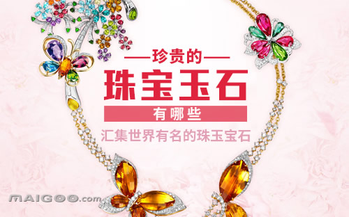 翡翠鉴定师与商贸课程招生简章