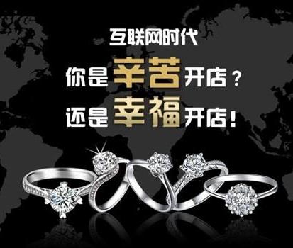 石佛寺首期:互联网+珠宝玉石直接有效推广模式分享会邀请函