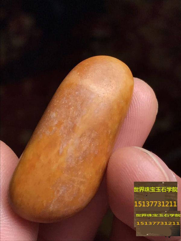 不是所有的籽料都是白、润、细、糯、熟!-玉器鉴定师培训核心内容