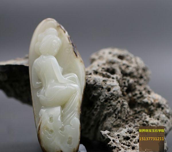 玉雕艺术中的背影美学-玉器鉴定师培训核心内容
