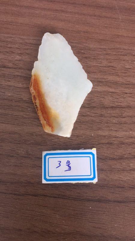 和田玉原石标本赠送了,欢迎领取,每人仅限领取一个