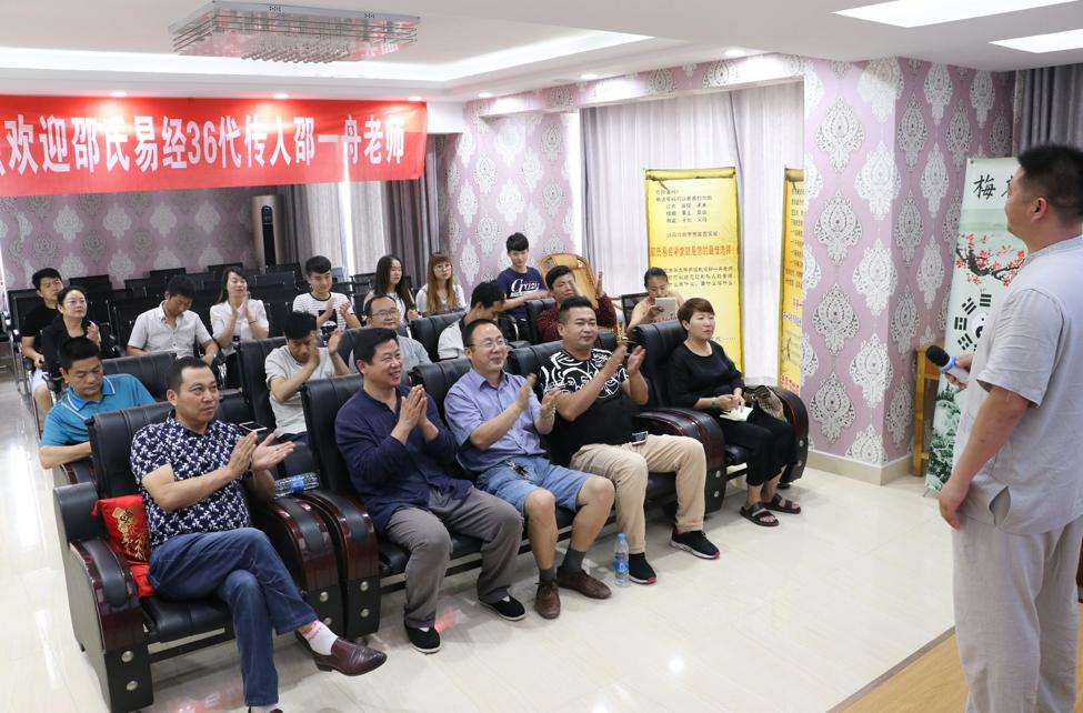 精彩图说2017首届独山论玉论坛胜利闭幕