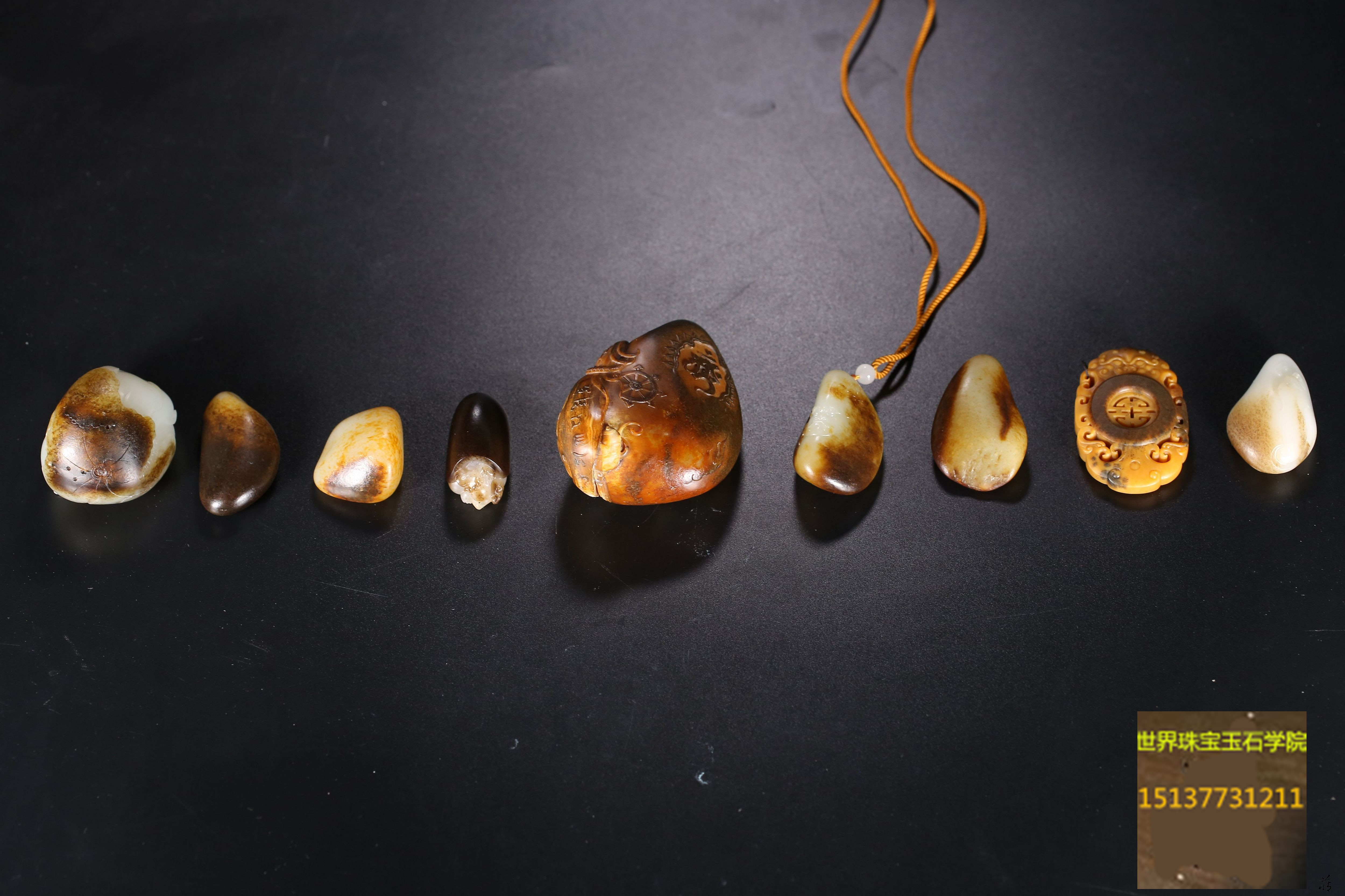 万年老籽千种黑——百态黑皮-玉器鉴定师培训核心内容