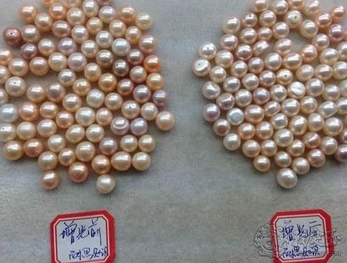 珍珠漂流记3之串链车间